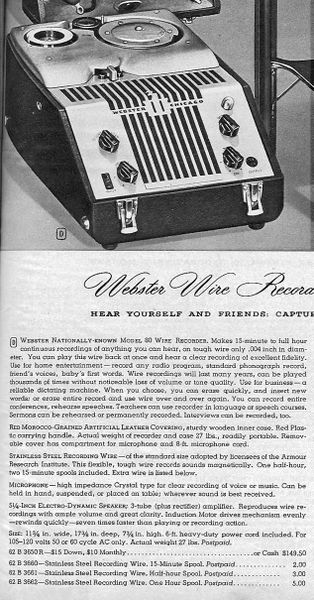 File:Webster80ad.jpg